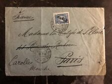 1912 Russian Post Office In Hankow China Cover To Paris France
