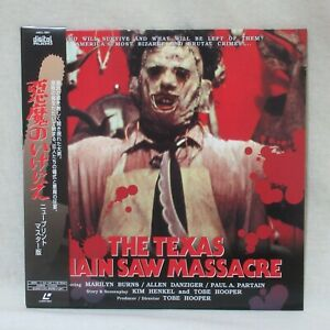 THE TEXAS CHAINSAW MASSACRE Laserdisc Japanese New print master