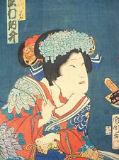 Japanese Woodblock Print Actor Courtesan by Toyohara Kunichika 1857