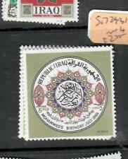 IRAQ (P0106BB)  MOHAMMED'S BIRTHDAY           SG 729-731       MNH