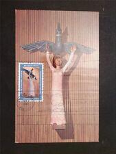 ONU NY MK 1968 statua maximum carta carte MAXIMUM CARD MC cm c6714