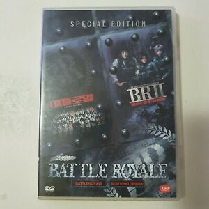 Battle Royale 1 and 2 DVD Region 0