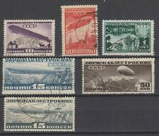 Russia 1931-32 Aviation, Airmail, Airships, Zeppelins full + set - used
