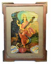Vintage Collectible Rare Indian Advertisement Goddess Saraswati Print. i53-79