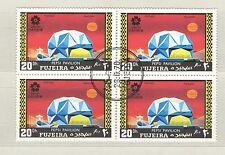 A1937 - FUJEIRA 1970 - QUARTINA USATA EXPO - VEDI FOTO