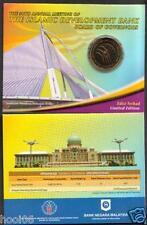 MALAYSIA 2005 30th IDB Islamic Development Bank Nordic Gold BU Coin Card