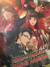 Tokyo Twilight Ghost Hunters (PlayStation 3) Complete FAST SHIPPING