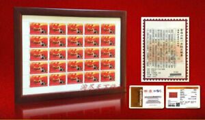China 1968 Year Mountains rivers red stamp Pure Silver 30g Large Edition Ticket