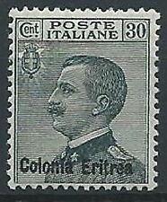 1925 ERITREA EFFIGIE 30 CENT MNH ** - K032