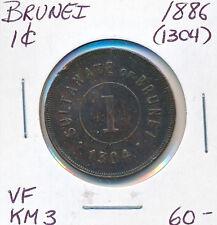 BRUNEI 1 CENT 1886 (1304) KM3 - VF