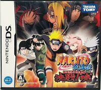 Nintendo DS Naruto Shippuden strongest Ninja Daikesshu 5 Japanese Ver