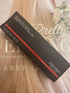 Shiseido VisionAiry Gel Lipstick ~ 213 Neon Buzz ~ 1.6 g / .05 oz - NIB