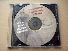 CD  - MUSICOTHÉRAPIE TRADITIONNELLE CHINOISE - ÉLÉMENT MÉTAL - JEAN PELISSIER