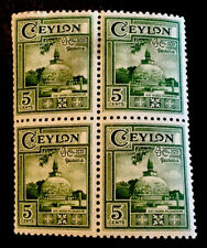"Ceylon ""Kiri Vehera Polonnaruwa"" 1950 block x4 MINT 5c STAMPS MNH"