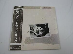 FLEETWOOD MAC TUSK WARNER P-5571,2W  with OBI Japan VINYL LP