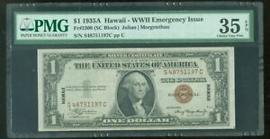 1935 A $1 SILVER CERTIFICATE HAWAII FR.2300  PMG CHOICE VF 35 EPQ (2127040)