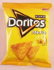 Doritos Nacho Cheese 2.2oz Rich Taste Tortilla Chips from JAPAN Japanese Snack