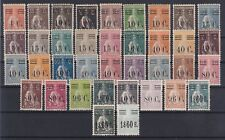 Portugal - Ceres Nice Complete Set MLH 3