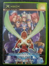 Phantasy Star Online Episode I and II by Sega for Japanese Xbox