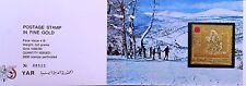 NORTH YEMEN JEMEN YAR 1970 1266 A GOLD Folder Olympics 1972 Sapporo Sculpture