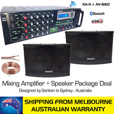 KARAOKE AMPLIFIER AND SPEAKER SET - PERFECT FOR HOME - AV660 SPEAKER & KA-11 AMP