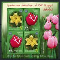 Belarus 2017 MNH Flowers Botanical Garden Tulips Daffodils 4v M/S Plants Stamps