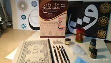 Arabic Calligraphy Set (Qalams,Ink,Lika,Inkwell,Papers, Naskh book)