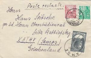 GREECE 1958   COMMERCIAL COVER FROM GERMANY TO VATHY TAXED IN ARRIVAL RRR
