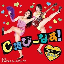 BED.IN-C CHO VENUS! / ZIG ZAG HEARTBREAK-JAPAN CD B63