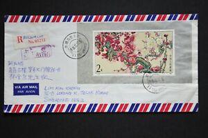 T103 Mei Flower S/S on Cover -Reg'd Xinjiang-Wulumuqi 1985.12.17 to S'pore (b31)