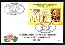 2019 Mahatma Gandhi INDIA 150 BIRTH ANNIVERSARY Uruguay FDC cover + gift
