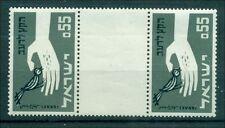 Postfrische Briefmarken aus Israel