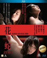 Flower And Snake: Zero (Blu-ray) (English Subtitled) -Hamada Noriko (Region A)