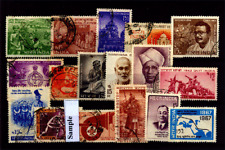 India Year Unit 1967, Complete Set Of 17 Used Stamps