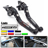 Adjustable Extendable Brake Clutch Lever For BMW R1200GS (LC) 13-17 Hot Sale