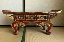 Japanese Wood Table Kyozukue Altar Buddhist Temple red goldish lacquered