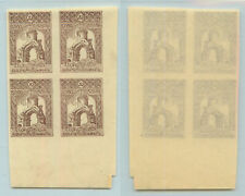 Asia Rtb1781 Stamps Official Website Armenia 1921 Sc 287 Mint Block Of 4
