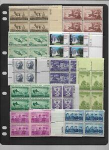 USA - Selection of blocks on A4 stockcard - MNH