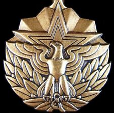 GENUINE UNITED STATES MERITORIOUS SERVICE MEDAL ORDER