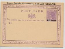 LM74269 Ceylon postal stationery fine postcard unused