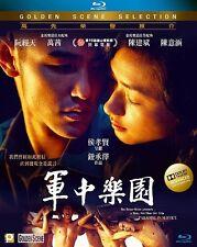 "Doze Niu ""Paradise In Service"" Ethan Ruan 2014 Taiwan Drama Region A Blu-Ray"