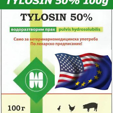 Tylosin For Poultry, Chicken, Turkey, Pigs, Birds - Soluble Powder 100g