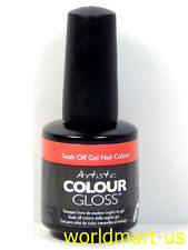 Artistic Gel Color Nail Design Colour Gloss Soak Off Gel Polish 15ml / Part 2