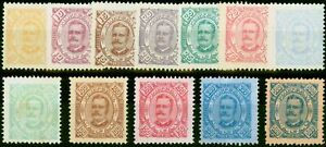 Macau China 1894 Set of 12 SG91-102 Fine & Fresh Mint