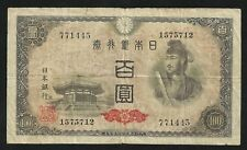 Japon : 100 Yen 1930