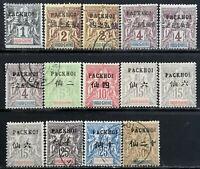 """Vietnam(Pack Hoi)>1902-1904>Used,Unused>Indochinese Post """"PACK-HOI"""" OVP."""