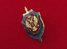 Russian Pin Badge FSB Insignia, New