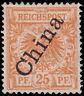 DP China 5 II a * 25 Pf gelblichorange, steiler Aufdruck gepr. Jäschke