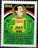 Iraq Dictator Saddam Hussein 1986 stamp MNH
