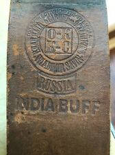 Vintage Leather Razor Sharpening Strop Strap -Wladimir Savin - O-K K-C - Rare